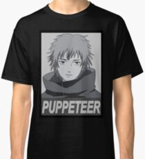 The Art Of Puppetry Classic T-Shirt