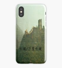 The Great Wall of China ~ 长城/万里长城 iPhone Case/Skin