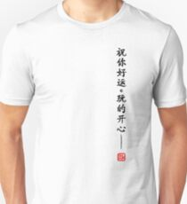 GLHF kanji T-Shirt