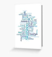 MOBA wordcloud - ocean floor Greeting Card