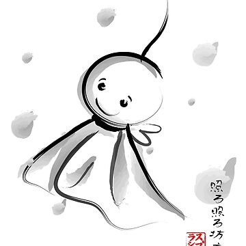 Little Rain Doll by Supurashu