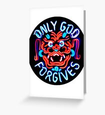 Only God Forgives Fan T-shirt Greeting Card