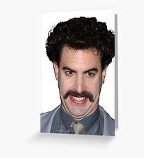 Borat Greeting Card