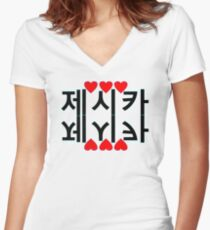 ♥♫Love Jessica Fabulous K-Pop Clothes & Phone/iPad/Laptop/MackBook Cases/Skins & Bags & Home Decor & Stationary & Mugs♪♥ Women's Fitted V-Neck T-Shirt