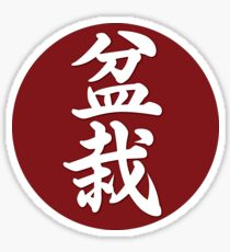 Bonsai Circle Logo Sticker