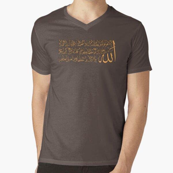 Ayat alkursi Calligraphy tee design V-Neck T-Shirt