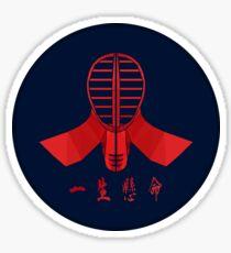 Kendo : 一生懸命 Sticker