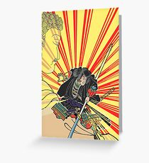 budda Greeting Card