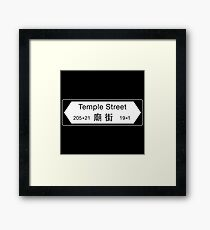 Temple Street Sign, Hong Kong Framed Print