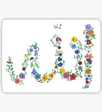 Allah in Flora Glossy Sticker