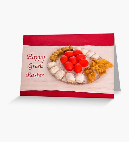 Happy Greek Easter With Easter Food  Greeting Card