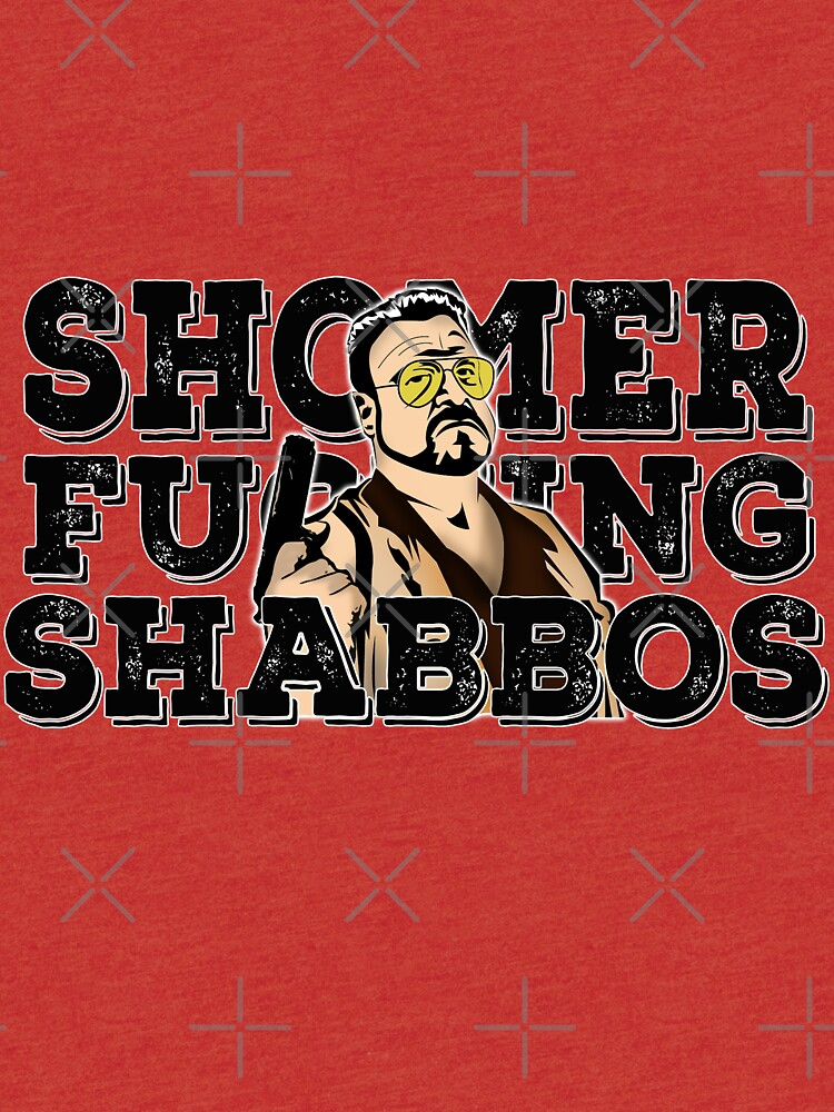 Shomer Shabbos- the big lebowski by JTK667