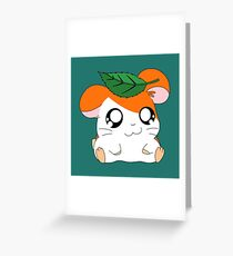 Hamtaro with Leaf Greeting Card