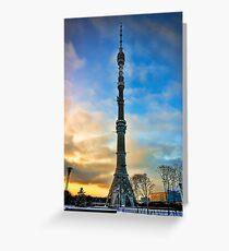 Ostankino Tower Greeting Card