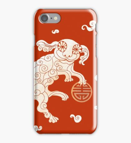 Long Life White Cloud Foo Dog iPhone Case/Skin