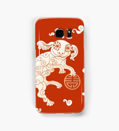 Long Life White Cloud Foo Dog Samsung Galaxy Case/Skin