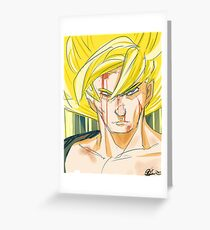 Super Saiyan Goku Greeting Card
