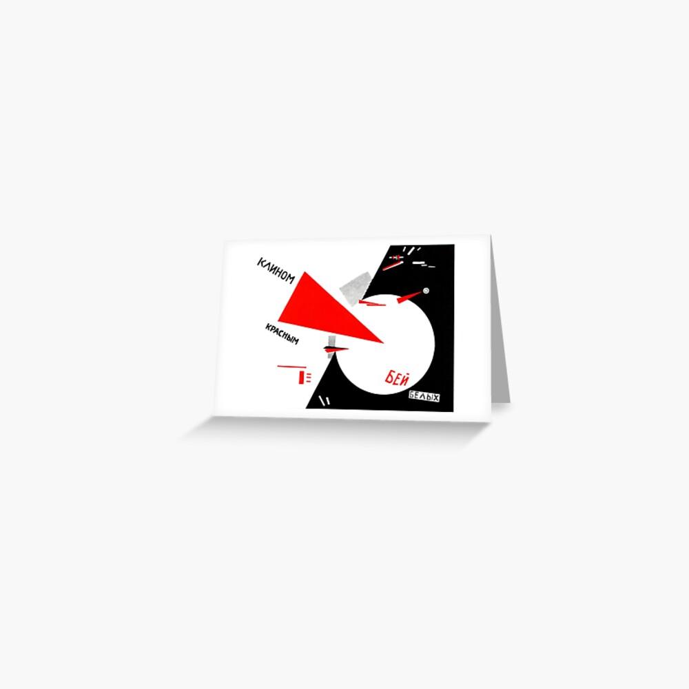 El Lissitzky - Beat the Whites Grußkarte