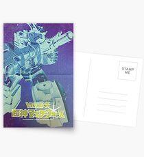 G1 Transformers Masterforce Poster Postcards