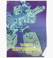 G1 Transformers Masterforce Poster Poster