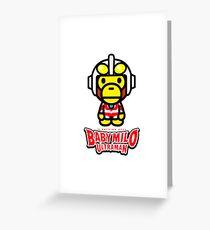 Ultraman Baby Milo Greeting Card