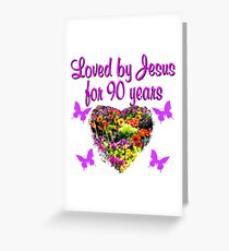 Christian 90th birthday greeting cards redbubble 90 year old floral design greeting card bookmarktalkfo Image collections