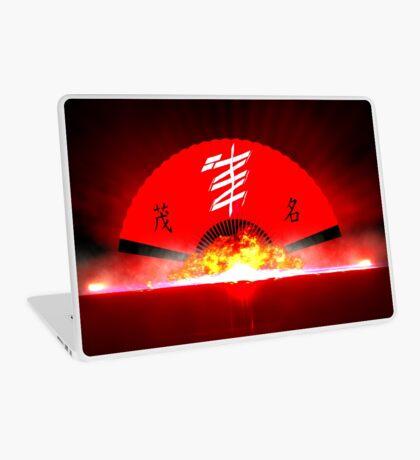MaoMing-Fantasy Logo Laptop Skin
