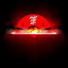MaoMing-Fantasy Logo von cglightNing