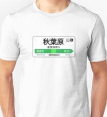 Akihabara Train Station Sign Slim Fit T-Shirt
