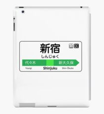 Shinjuku Train Station Sign iPad Case/Skin