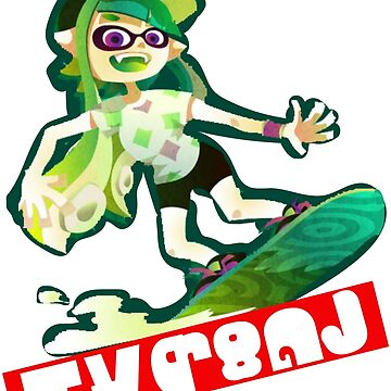 Splatfest - Team Hoverboard by Charthehero