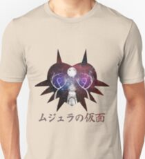 Majora's Mask: Heart of Darkness Unisex T-Shirt