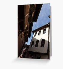 Sun and Shade - Elegant Revival Houses in Old Town Plovdiv, Bulgaria - Vertical Greeting Card