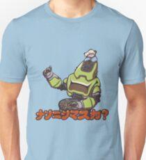 Takahashi Unisex T-Shirt