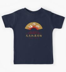 Mr. Wing's Emporium (aged look) Kids Clothes