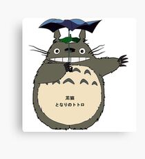Totoro My Neighbour Canvas Print