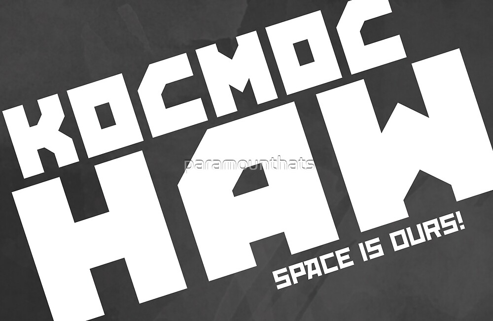Space is Ours! by paramounthats