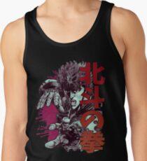 Camiseta de tirantes Kenshiro 02