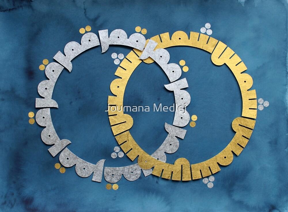 Union of Opposites by Joumana Medlej