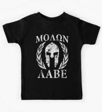 molon labe 1 Kids Tee