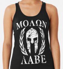 Camiseta con espalda nadadora molon labe 1
