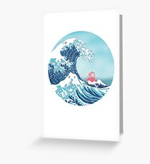Ponyo and the great wawe (best version) Greeting Card