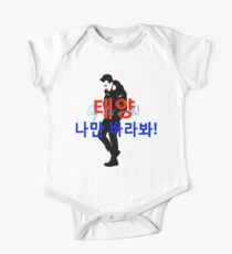 ♥♫Only Look - BigBang-TaeYang♪♥ One Piece - Short Sleeve