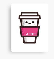 Coffee /  コーヒー Canvas Print