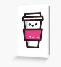Coffee /  コーヒー Greeting Card
