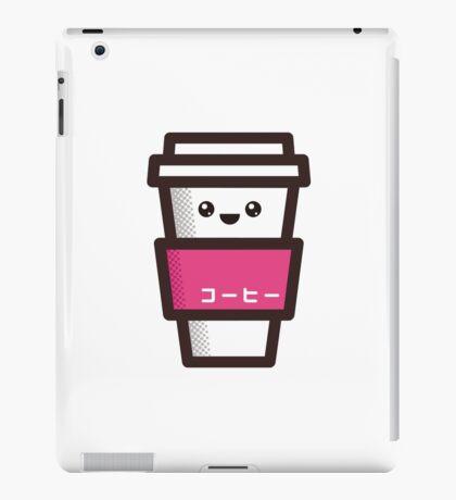 Coffee /  コーヒー iPad Case/Skin