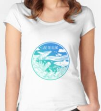 Save the Oceans! Women's Fitted Scoop T-Shirt
