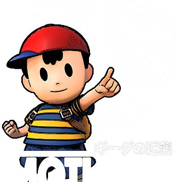 Ness by huesitos1977