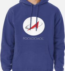 Roscosmos State Corporation Pullover Hoodie
