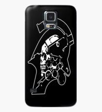 Kojima Case/Skin for Samsung Galaxy